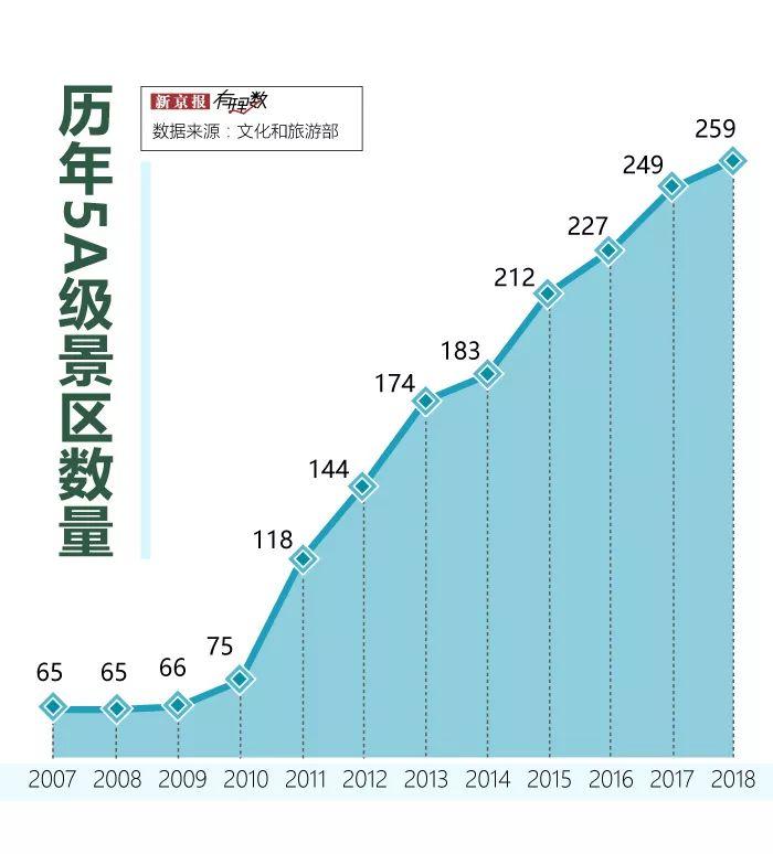 http://www.k2summit.cn/tiyujingsai/939900.html