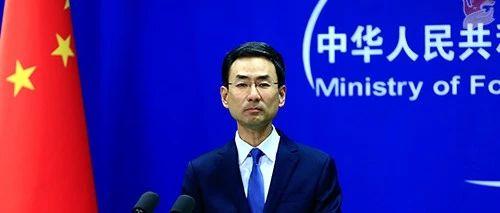 外交部发言人就香港问题点了这几个名
