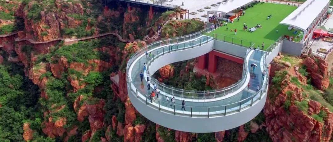 彩虹滑道、悬崖秋千,玻璃环廊...郑州周边这些网红旅游地你还没有打卡嘛~