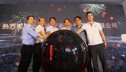 打破国际垄断国内首次实现氢燃料电池核心材料量产