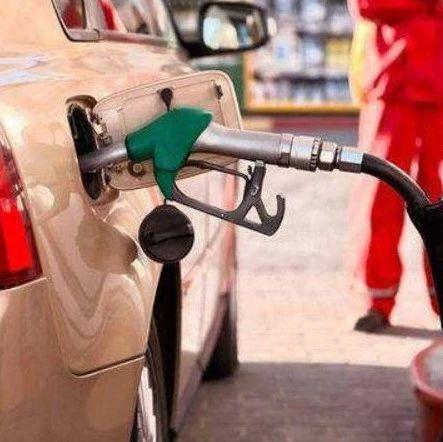 通知:今晚24时,全国加油站,统一下调油价
