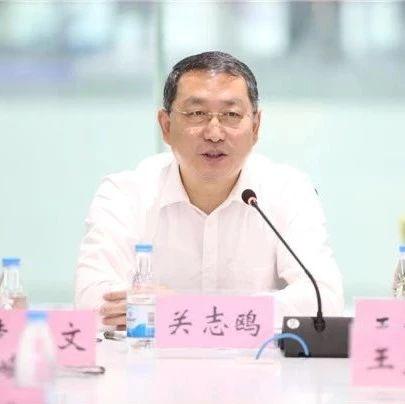 省委常委、宣传部部长关志鸥兼任山东第一医科大学党委书记