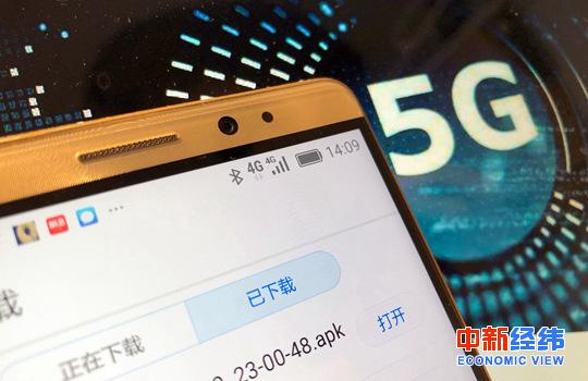 运营商集体否认4G网络降速,为何