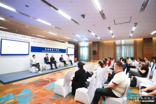 松鼠AI创始人栗浩洋出席亚布力中国企业家论坛