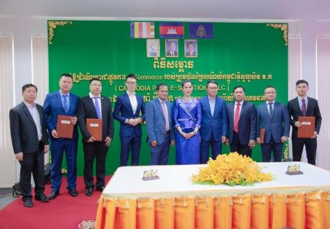 柬埔寨首家全球性电商平台TinhTinh商城正式上线