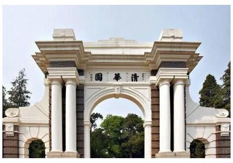 19年高考,各省文理状元去向,清华略胜北大,姚班成为录取赢家