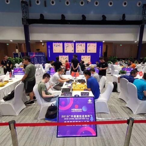 世界智能围棋赛抽签进行 首轮绝艺内战尧弈
