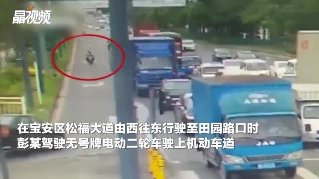 不要命了!电单车跟大货车抢道,驶入盲区被碾压当场身亡