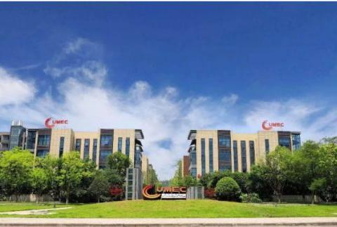 重庆市IC特色工艺及封装测试制造业创新中心成认定市级制造业创