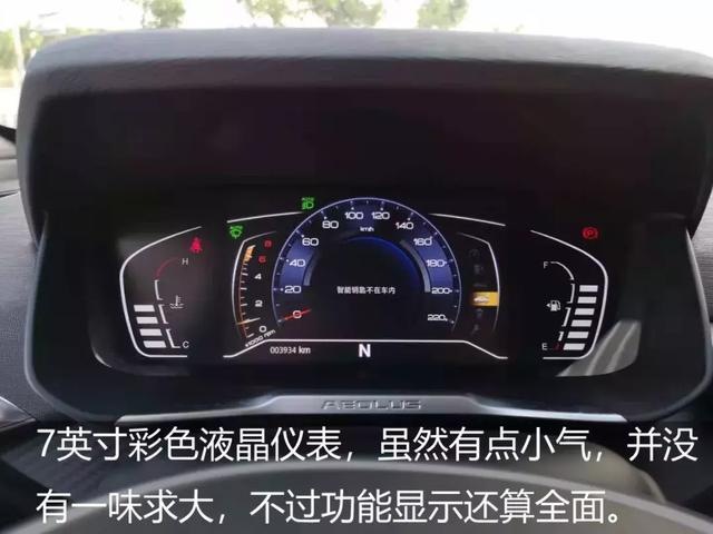 风神奕炫除了L2+级自动驾驶,动力、底盘更是亮点
