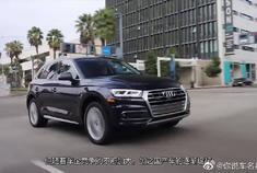 视频:最便宜奥迪新车!出厂仅16万,配8雷达探头,还看啥Q5!