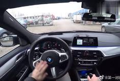 视频:2019宝马6系GT第一视角驾驶,有多少人不知道这车!举个手!