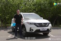视频:全能SUV大神争夺战,荣威RX3挑战广汽传祺GS4