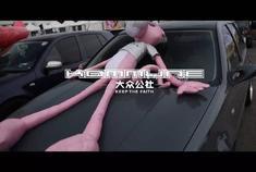 视频:大众公社式卡点 2019中国汽车文化嘉年华——XMEETING车迷大会
