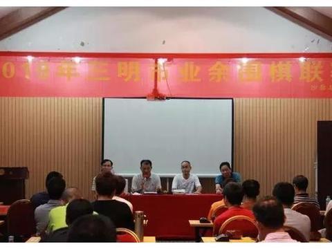 三明市职工业余围棋联赛在沙县圆满收官
