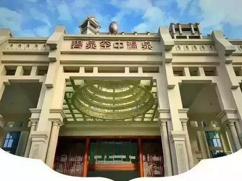 广州·从化,碧泉空中温泉酒店奢华度假,双早+温泉+自助晚餐套餐