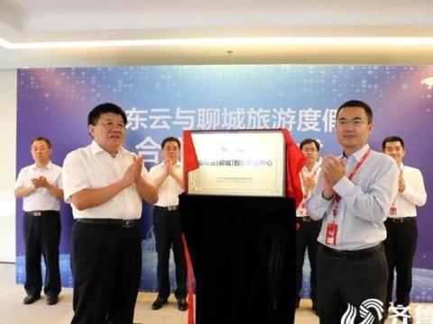 """京东云聊城数字农业合作项目签约,打造""""互联网+""""现代农业"""
