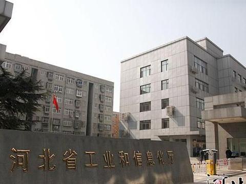 2019年河北省工业企业质量标杆活动启动
