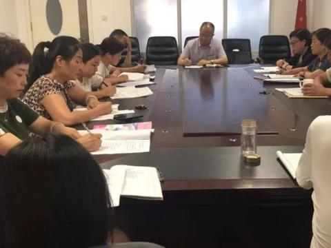 延安市妇女儿童医院质控科组织召开2019年度7月份质控联评会议