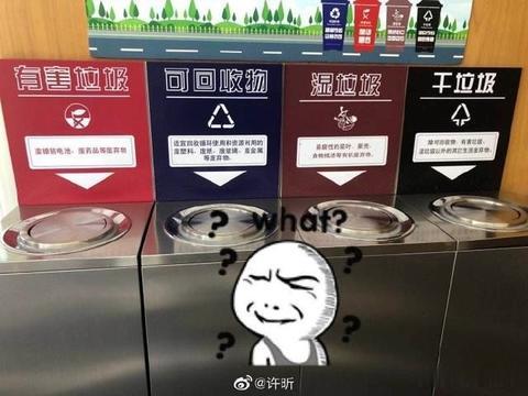 退出全锦赛后许昕首次发声,已经回到上海,却遇到一大麻烦事