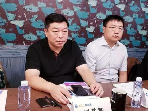 西安市碑林区委书记刘其智带队赴好未来智慧教育研发中心考察对
