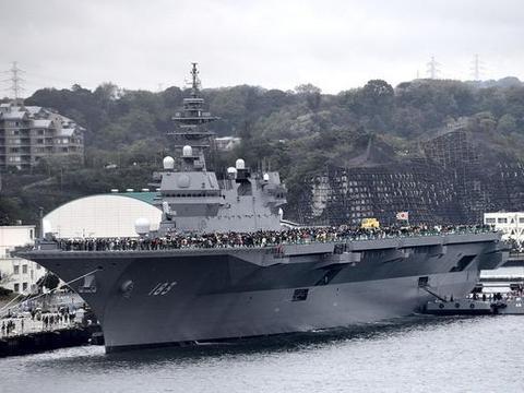 """日本""""出云级""""护卫舰到底是不是航母?"""
