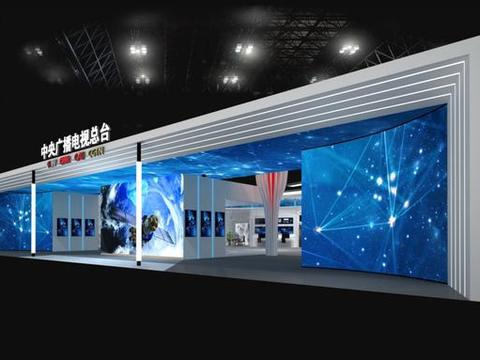 中央广播电视总台5G+4K+AI科技创新成果亮相BIRTV2019