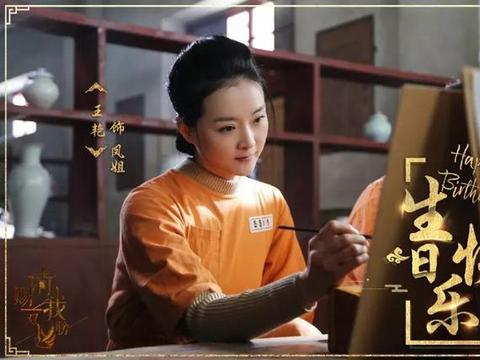 """母亲是""""晴格格""""王艳,他曾被称""""混世魔王"""",如今变身乖巧暖男"""