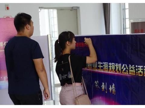河北玉田格学高考研究院召开大学生职业生涯规划大型公益讲座