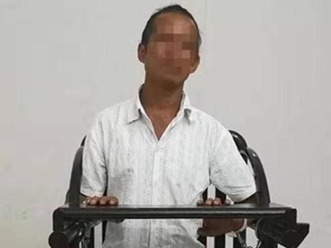 49岁男子猥亵同村79岁老人 年轻时岁曾犯强奸案被判刑多年