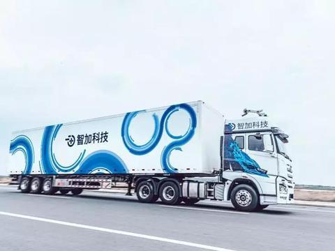 劲爆!卡车自动驾驶公司智加科技融资2亿美元,成行业逆风独角兽