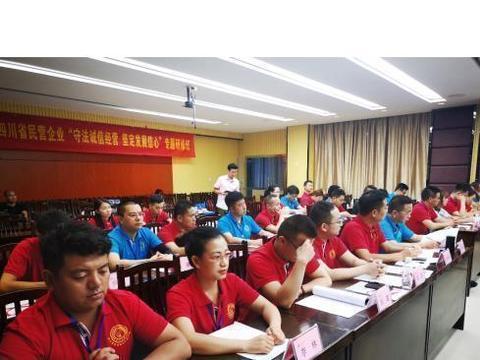 四川省民营企业代表研修班在广西大学举行结业典礼