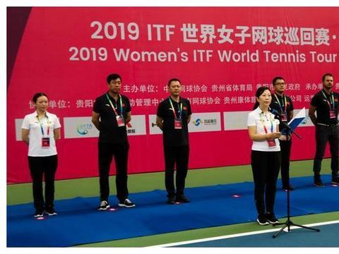 2019ITF世界女子网球巡回赛·贵阳站开赛