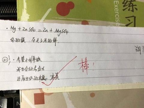 初中生写下5封表白情书,没文化可真看不懂,老师看后很感动