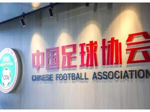 足协执委会阵容将更庞大,沈祥福将以教练员代表身份进入名单?