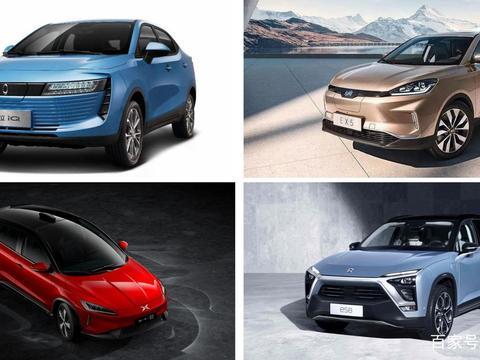 你真的了解新能源汽车吗?新能源也有7种分类!刷新你的认知
