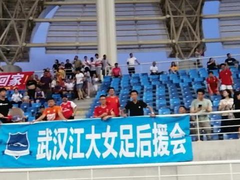 女超积分榜:一场2-3逆转让武汉无缘第2,广东爆冷仍倒数第2
