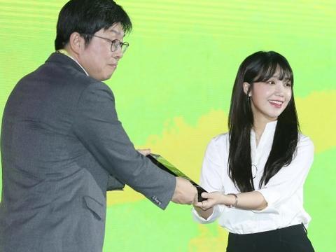 Apink郑恩地作为宣传大使出席BCWW国际电影节