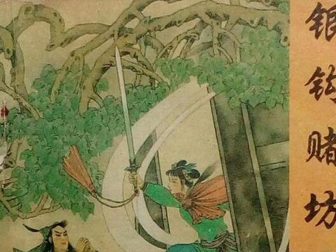 古龙最跳脱的主角,一生破奇案无数,却栽在一个老头手里