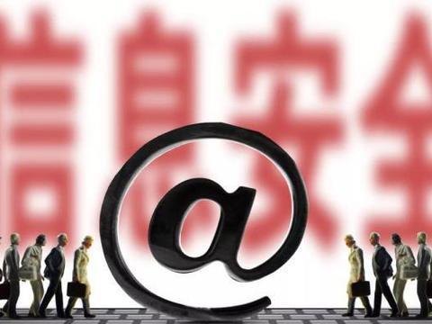 便捷还是要隐私?证件电子化,谁来保证用户的个人信息不被转卖?