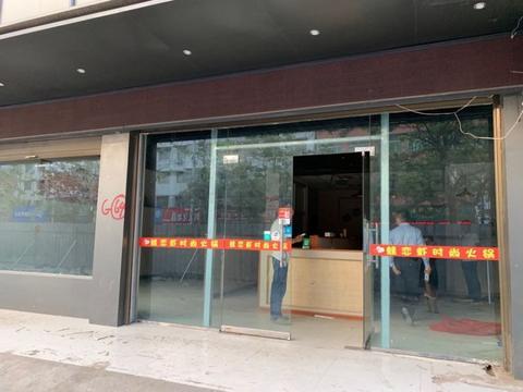 凯诺征地拆迁律师团详解承租的门面房遇到拆迁应如何补偿