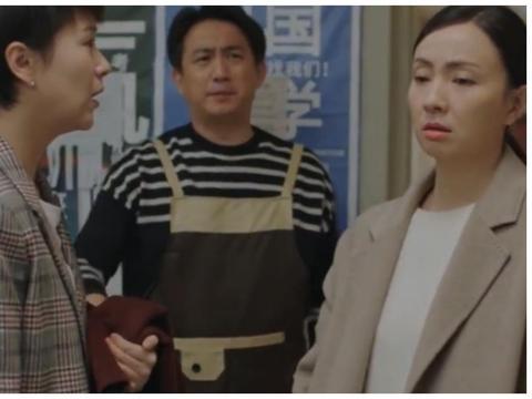 小欢喜:方一凡被星探相中,邀请他到公司参观,却在那里碰见黄磊