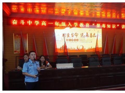 巴彦淖尔市:杭锦后旗开展禁毒知识讲座进校园
