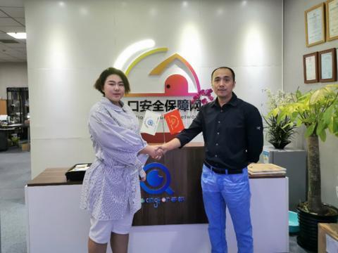澜湄发展基金会与人口安全保障网签署