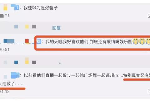 张予曦宣布与高颜值男友分手,网友大赞:语气好温柔