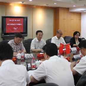中国金融政研会和中国工商银行联合调研组赴浙江开展调研