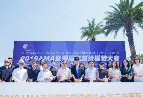 2019AMA亚洲超级模特大赛云南赛区新闻发布会隆重举办