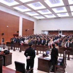 新疆开展国家工作人员旁听庭审活动