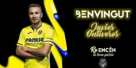 官方:比利亚雷亚尔签下21岁攻击手翁蒂维罗斯