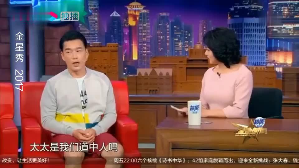 金星秀:王耀庆不愿意搬家,丈母娘家有意见,然后就直接结婚啦
